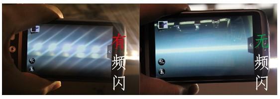 LED无频闪电源.jpg
